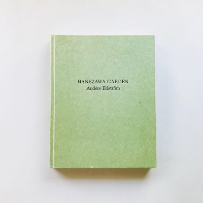 HANEZAWA GARDEN<br>アンダース・エドストローム<br>Anders Edström