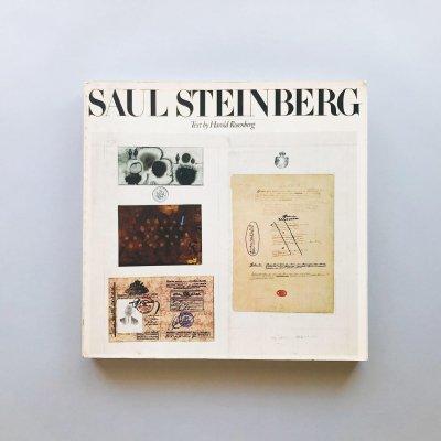 Saul Steinberg<br>ソウル・スタインバーグ