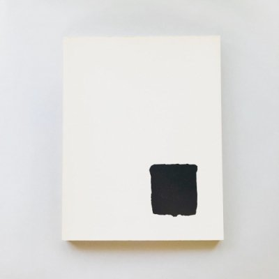 李禹煥 全版画<br>Lee U-fan Print Works 1970-1998