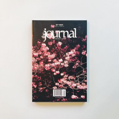 the journal SPRING 2007<br>Entry No XIX the 20th issue