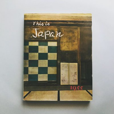 This is Japan 2, 1955<br>佐野繁次郎, 柳宗悦, 剣持勇
