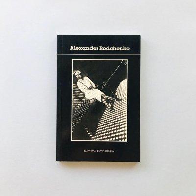 Alexander Rodchenko<br>アレクサンドル・ロトチェンコ<br>PANTHEON PHOTO LIBRARY