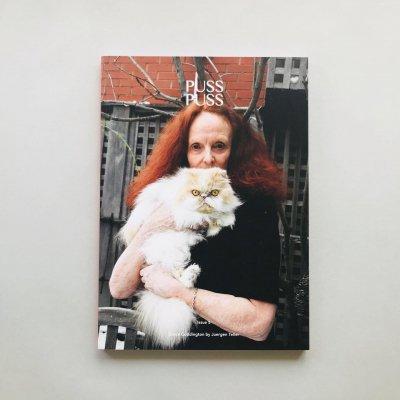 PUSS PUSS issue 5<br>サンディ・キム, レン・ハン,<br>ユルゲン・テラー