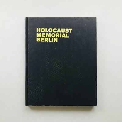 Holocaust Memorial Berlin<br>Eisenman Architects<br>ピーター・アイゼンマン