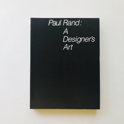 Paul Rand A Designer's Art<br>ポール・ランド