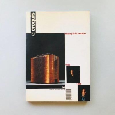 EL CROQUIS 60 Herzog & de Meuron 1983 1993<br>ヘルツォーク&ド・ムーロン