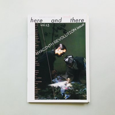 here and there vol.13<br>林央子<br>NAKAKO HAYASHI