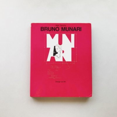 Bruno Munari<br>Design as Art<br>ブルーノ・ムナーリ