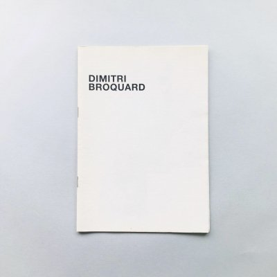 DIMITRI BROQUARD<br>Used Future #5