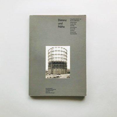 ドイツ現代写真展 遠・近<br>BERND & HILLA BECHER<br>ベルント&ヒラ・ベッヒャー