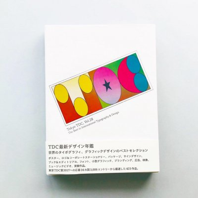 Tokyo TDC Vol.28<br>The Best in International<br>Typography & Design