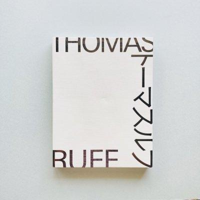 Thomas Ruff 図録<br>トーマス・ルフ
