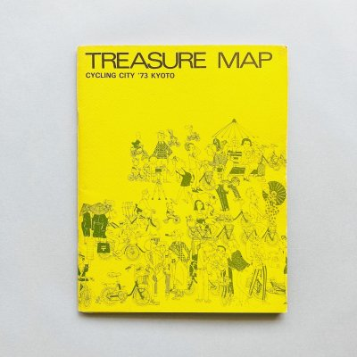 TREASURE MAP<br>CYCLING CITY '73 KYOTO<br>世界インダストリアルデザイン会議<br>真鍋博 / Hiroshi Manabe