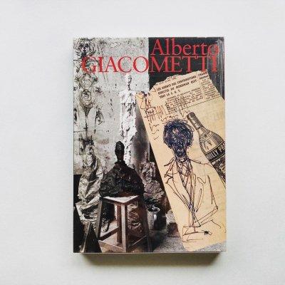 アルベルト・ジャコメッティ展<br>Alberto GIACOMETTI