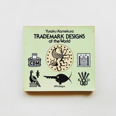 Trademark Designs of the World<br>亀倉雄策 Yusaku Kamekura
