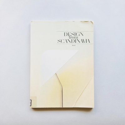 DESIGN from SCANDINAVIA No.12<br>スカンジナビアデザイン
