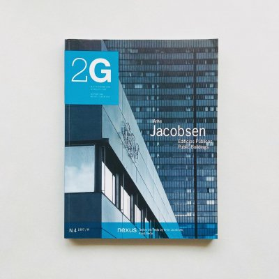 Arne Jacobsen: Public Buildings<br>2G No.4 1997<br>アルネ・ヤコブセン