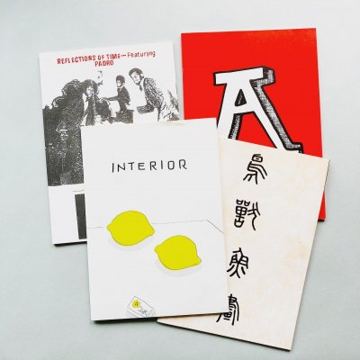 FOUR FANTASTIC BOOKS<br>by Four Fantastic Artists<br>安西水丸 湯村輝彦 河村要助 矢吹申彦