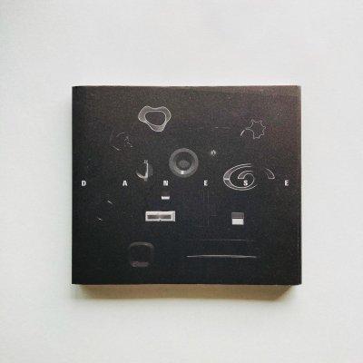 ダネーゼ: プロダクトの編集者<br>日用品 アートエディション 知育玩具