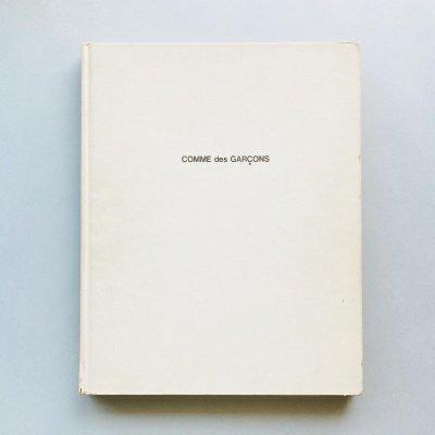 COMME des GARCONS 1981-1986<br>コム・デ・ギャルソン