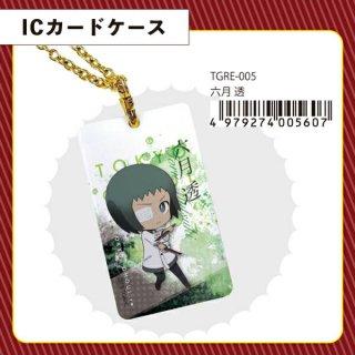 東京喰種 :Re 六月 透 IC カードケース グッズ 日本製