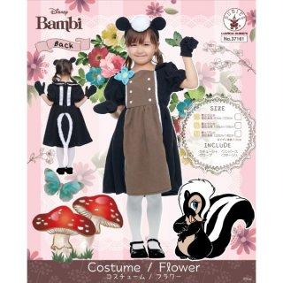 店内全品30%OFF ログインで ディズニー コスチューム 子供 フラワー バンビ bambi 子ども用 S サイズ 100 ~ 120cm