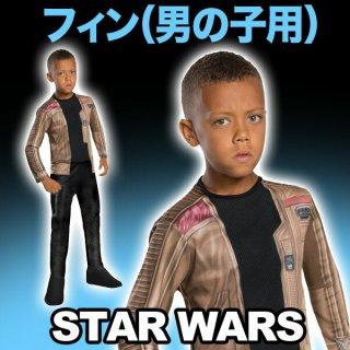 店内全品30%OFF ログインで スターウォーズ コスチューム 子供 男の子用 Lサイズ フィン ジャンプスーツ