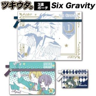 会員様限定50%OFF対象商品! Six Gravity 3連ポーチ (フラットポーチ) グラビ ツキウタ。 (ORTU)