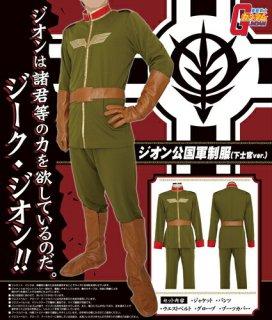 店内全品30%OFF ログインで ジオン公国軍制服(下士官ver.) Mens M 機動戦士ガンダム