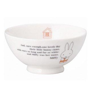 店内セール開催中!20%オフ対象商品 ミッフィー 茶碗 (お椀) ミッフィーレッド シンプル キッチン用品
