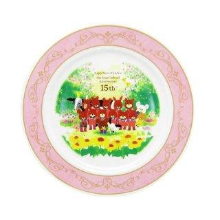会員様限定50%OFF対象商品!  くまのがっこう 15周年記念プレート お皿 ハピネス 日本製 キッチン用品(MCD)