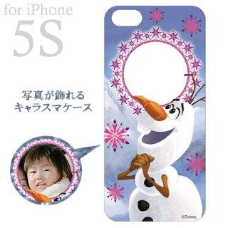 会員様限定50%OFF対象商品! 写真が飾れる キャラスマケース (アイフォンケース iPhone5/5S 専用) オラフの憧れ アナと雪の女王 ディズニー