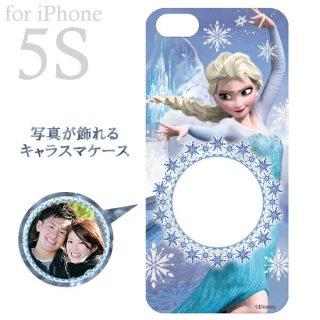 店内全品30%OFF ログインで 写真が飾れる キャラスマケース (アイフォンケース iPhone5/5S 専用) エルサの魔法 アナと雪の女王 ディズニー 4905823724330
