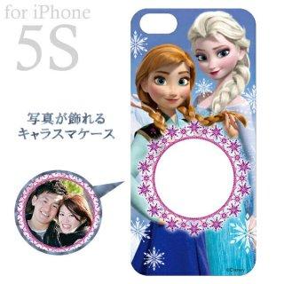 店内全品30%OFF ログインで 写真が飾れる キャラスマケース (アイフォンケース iPhone5/5S 専用) なかよし姉妹 アナと雪の女王 ディズニー 4905823724347