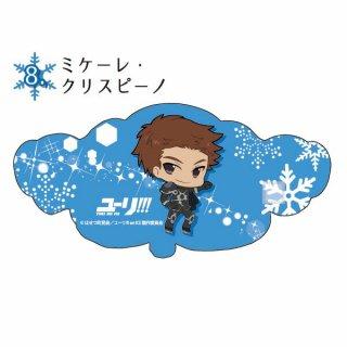 店内セール開催中!10%オフ対象商品ユーリon ICE ミケーレクリスピーノ スライドミラー 鏡(ORYR) 原産国:日本