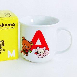店内セール開催中!10%オフ対象商品リラックマ イニシャルマグ A 日本製 食器 グッズ  (MCOR)