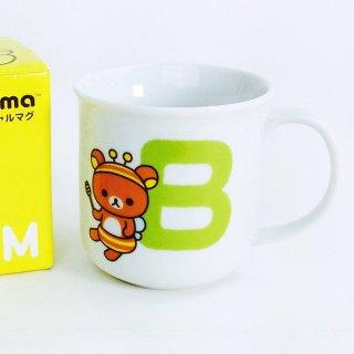 店内セール開催中!10%オフ対象商品リラックマ イニシャルマグ B 日本製 食器 グッズ  (MCOR)
