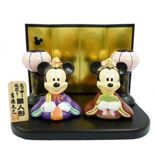 店内全品30%OFF ログインで 雪洞付きミニひな人形 (ミッキーマウス&ミニーマウス) ディズニー キャラクター