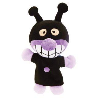 店内セール開催中!10%オフ対象商品 アンパンマン ハンドパペット バイキンマン 手踊り人形 グッズ