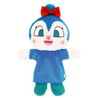 店内セール開催中!10%オフ対象商品 アンパンマン ハンドパペット コキンちゃん 手踊り人形 グッズ