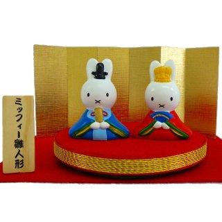 吉徳 雛人形 ミッフィー かわいい 丸台 コンパクトタイプ キャラクター ひな人形