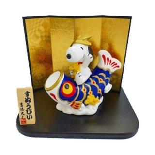 店内セール開催中!20%オフ対象商品 ピーナッツ スヌーピー 五月人形 こいのぼり  スヌーピー&ウッドストック 吉徳 グッズ