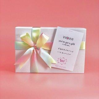 店内セール開催中!10%オフ対象商品 ギフトラッピング BOX ラッピング ギフト プレゼント M ホワイト レインボー