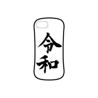 令和 令和グッズ Hybrid glass case iphone iphoneケース iphone8/7/6s/6 対応 01A 新元号