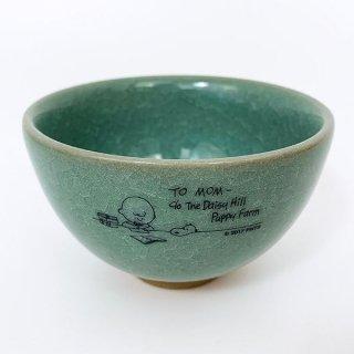 PEANUTS チャーリーブラウン STUDY  豆茶碗  グレー  (MCOR) ZEROJAPAN