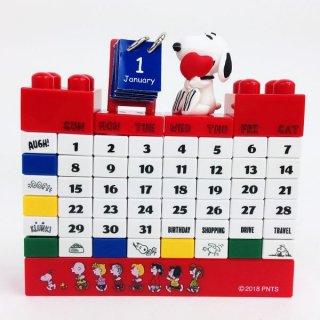 店内セール開催中!10%オフ対象商品SNOOPY スヌーピー ブロック万年カレンダー カラー グッズ