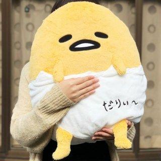 店内セール開催中!10%オフ対象商品!ぐでたま HUGHUG (ハグハグ) ぬいぐるみ 2L