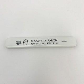 店内セール開催中!30%オフ対象商品箸・ハシバコセット ファーロン スヌーピー(MCOR)