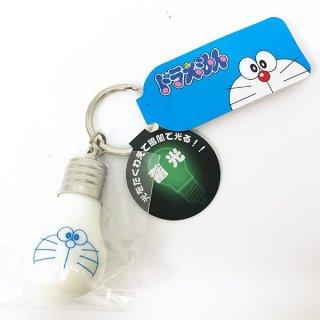 店内セール開催中!20%オフ対象商品 電球型キーリング BL ドラえもん