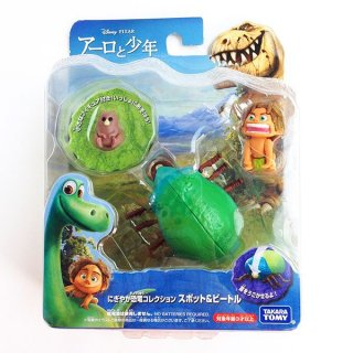 会員様限定50%OFF対象商品! スポット&ビートル 恐竜コレクション  アーロと少年 (MCD)
